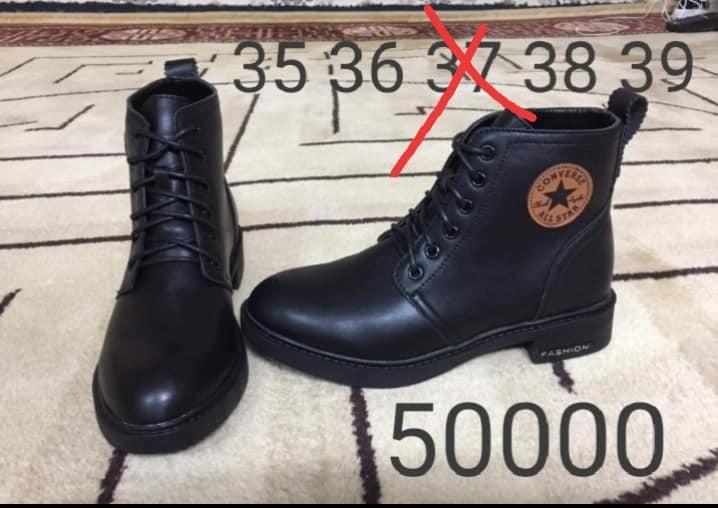 CONVERSE Хавар намарын түрүүтэй гутал