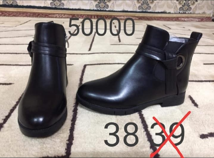 Хавар намарын classic загварын гутал
