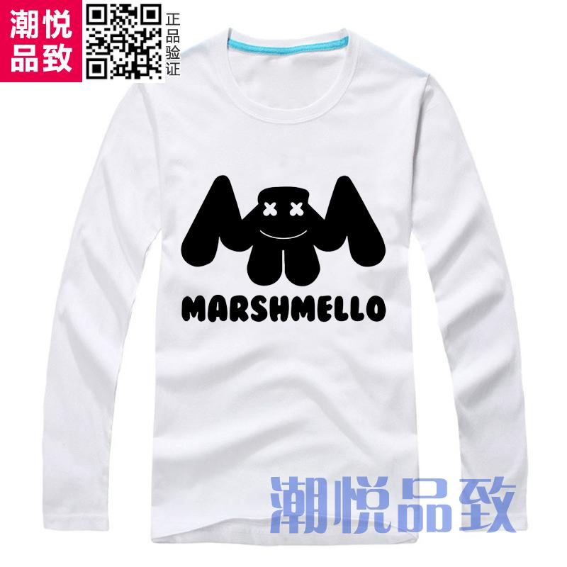 MARSHMELLO Цагаан цамц