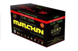Ухаалаг аккумлятор MAZ-LION 100